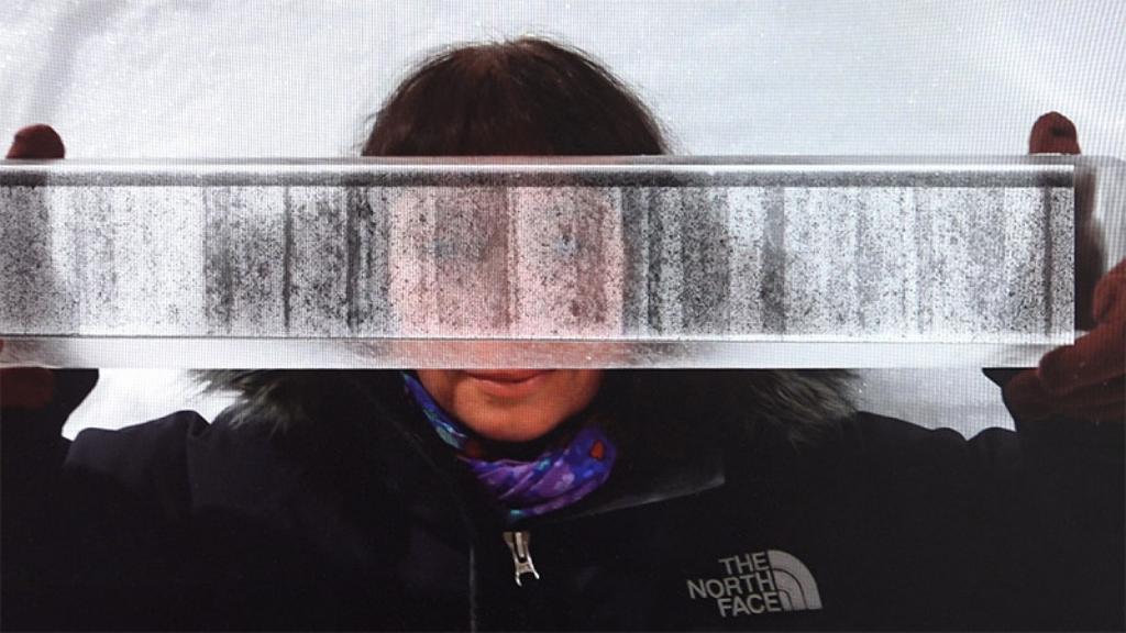 Imagen de la exposición Blind Sensorium de Armin Linke del centro para el Hielo y el Clima.